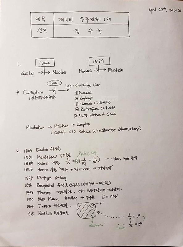 김우현 1강-1.jpg