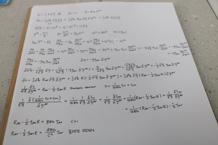 편집1방혜욱샘 3강-3.JPG
