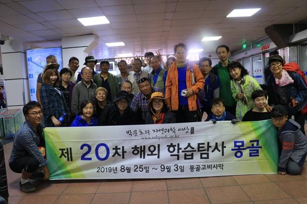 인천공항 5863.jpg