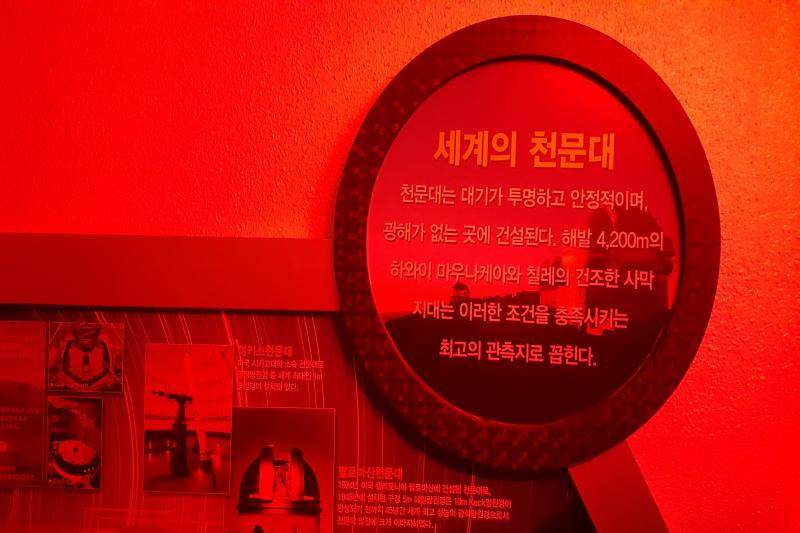 지질박물관야외2.png