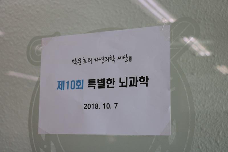 267-20181009-124851.JPG