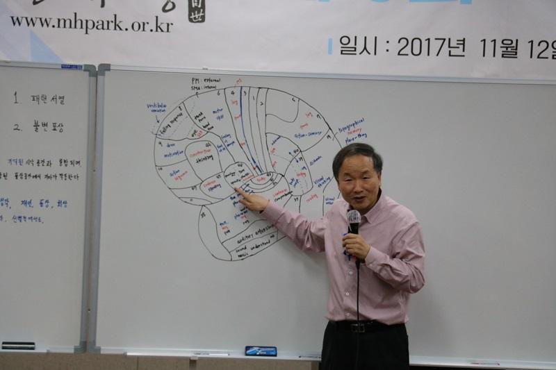 118-20171114-235537.JPG