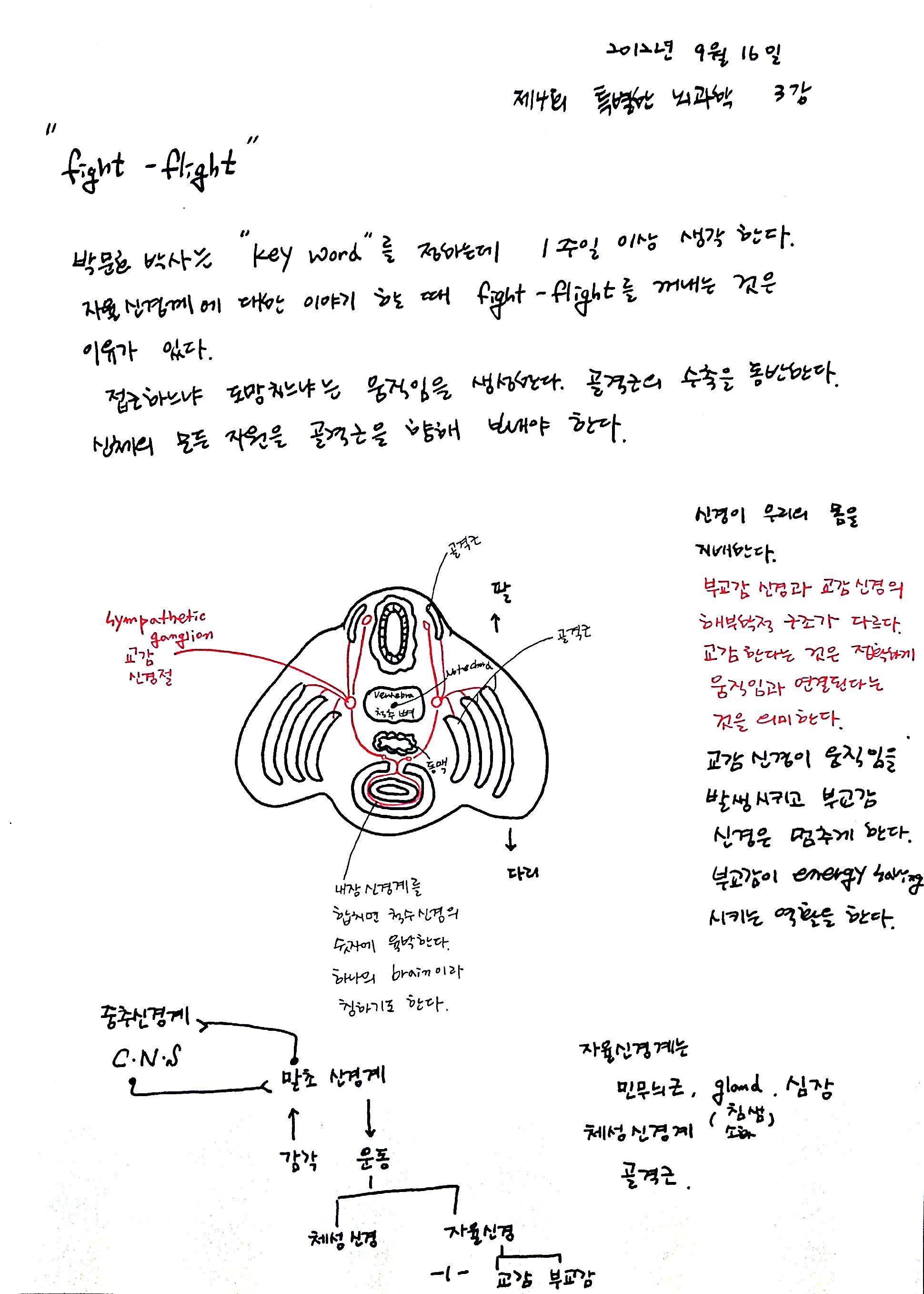 1-2012-09-17_10-19-19_629.jpg