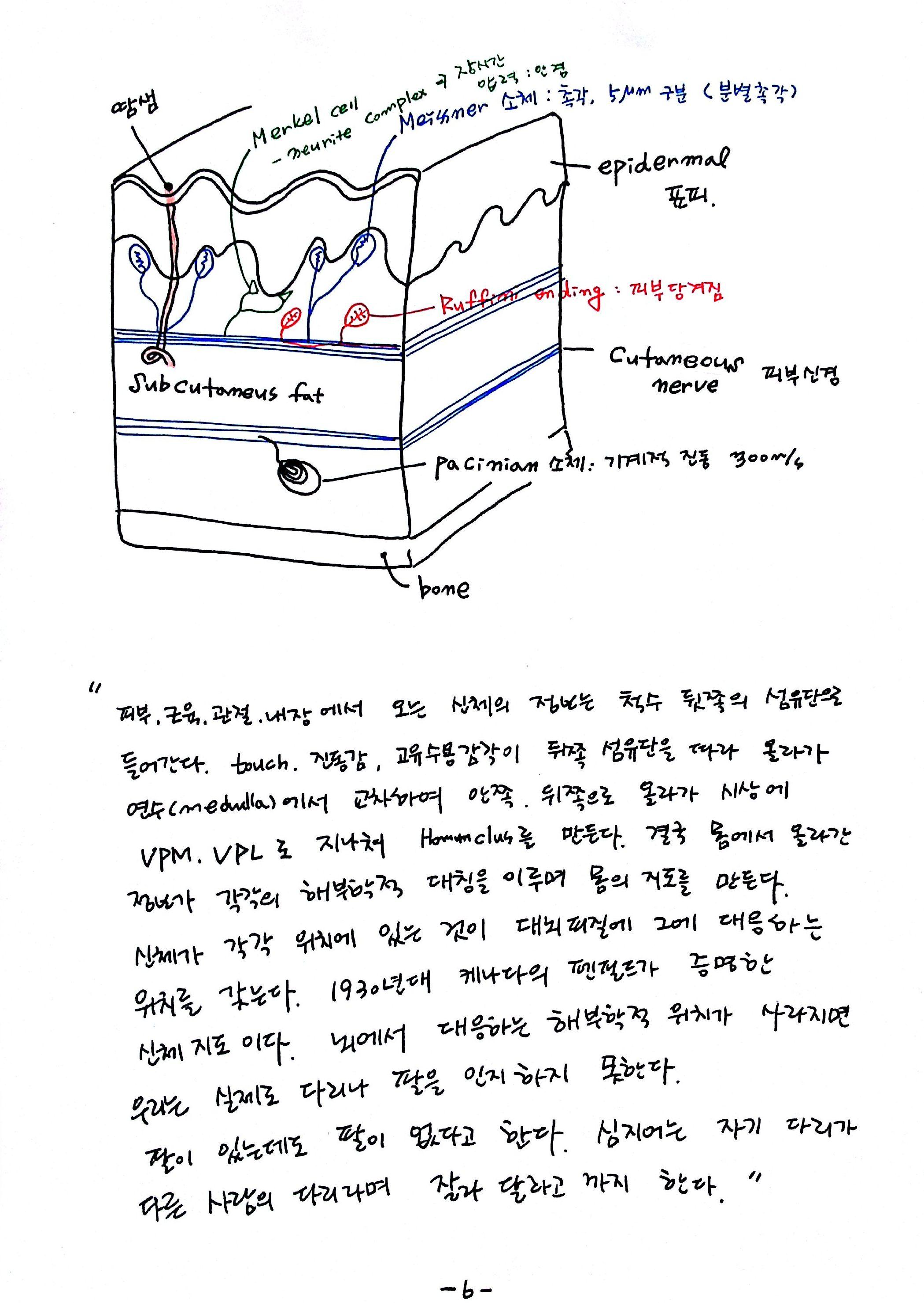 6-2012-09-17_10-24-00_316.jpg