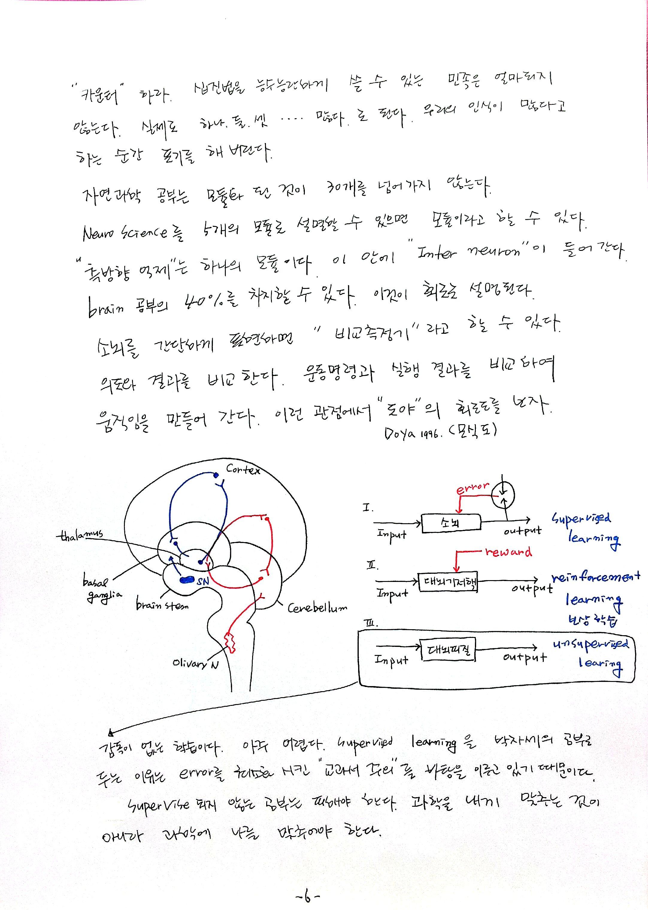 06-2012-10-15_13-05-36_835.jpg