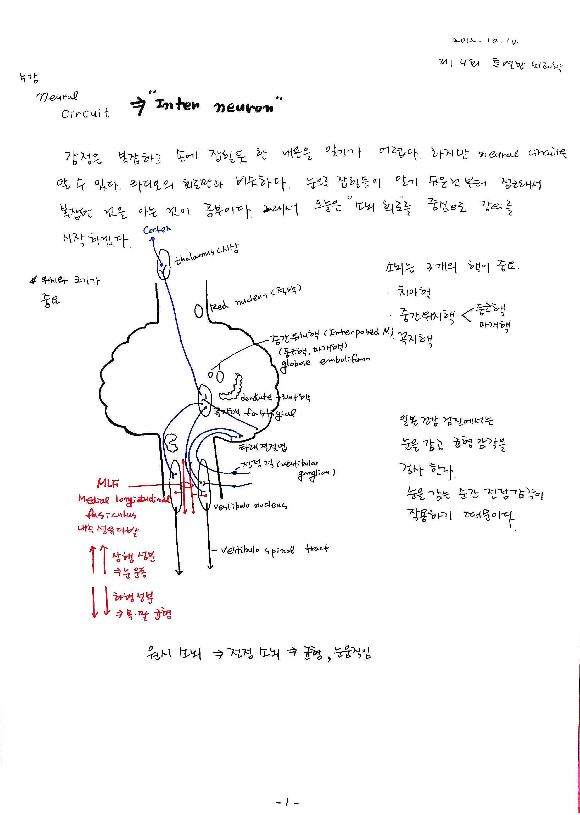 01-2012-10-15_13-03-27_493.jpg
