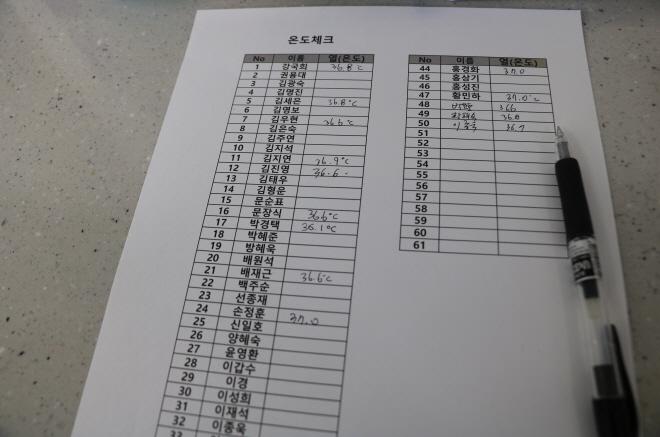 [크기변환]IMG_3453.JPG