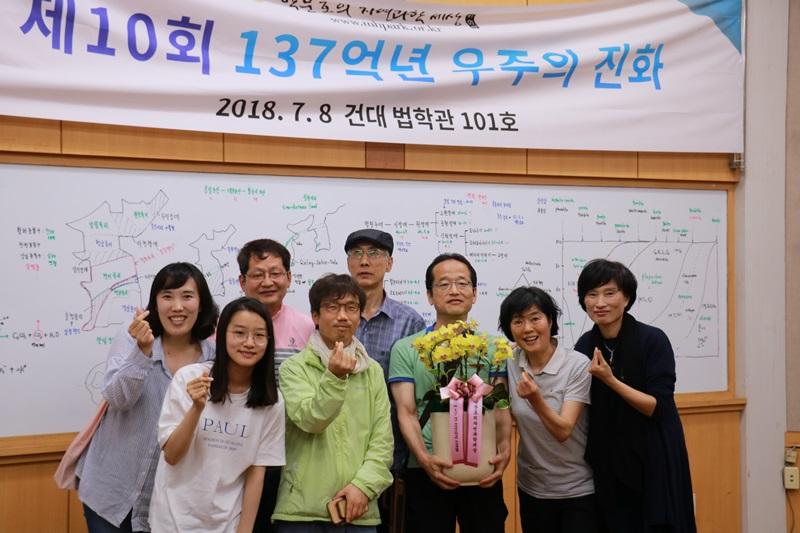 186-20180709-181315.JPG