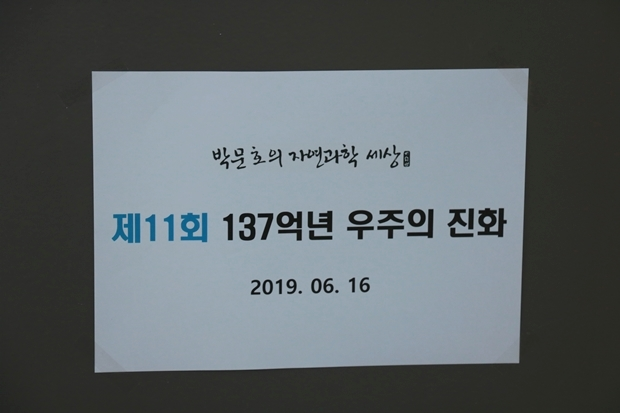 IMG_3912.JPG