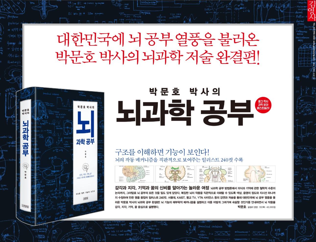 171128_조선일보전면광고(용량조정).jpg