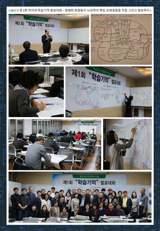 뇌과학공부_책소개_11.png