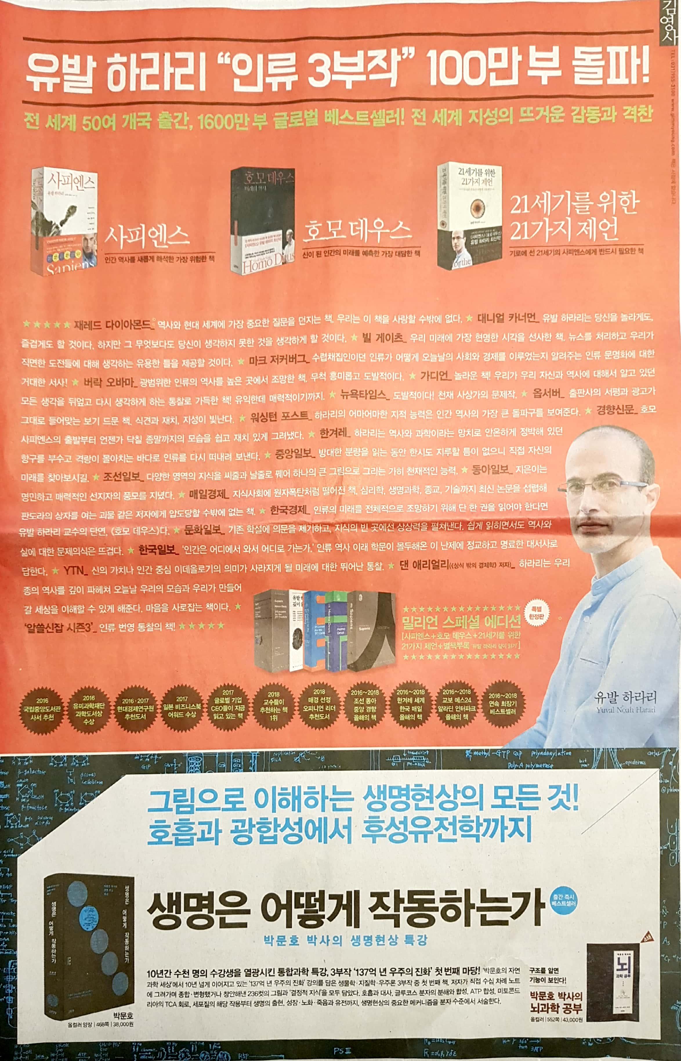 중앙일보-신간홍보.jpg