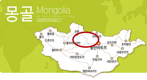 몽골루트 스몰.png